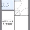 1K Apartment to Rent in Yokohama-shi Asahi-ku Floorplan