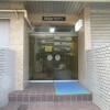 1DK Apartment to Buy in Shinjuku-ku Entrance Hall