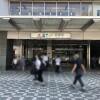 Whole Building Retail to Buy in Shinagawa-ku Train Station