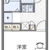 1K Apartment to Rent in Fuchu-shi Floorplan
