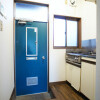 1K Apartment to Rent in Musashino-shi Entrance