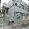 4LDK House to Buy in Itabashi-ku Kindergarten