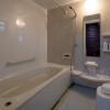 3DK House to Buy in Kyoto-shi Shimogyo-ku Bathroom
