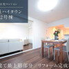 3LDK Apartment to Buy in Yokohama-shi Kanagawa-ku Interior