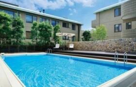 4SLDK Mansion in Meguro - Meguro-ku