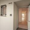 3LDK Apartment to Buy in Osaka-shi Nishiyodogawa-ku Entrance