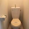 1R Apartment to Rent in Osaka-shi Higashiyodogawa-ku Toilet
