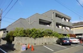 2DK Mansion in Kamiogi - Suginami-ku