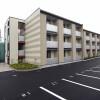1K Apartment to Rent in Minamiashigara-shi Exterior