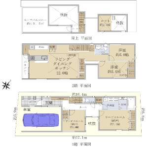 2SLDK {building type} in Kaminoge - Setagaya-ku Floorplan