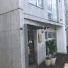 一棟 アパート 札幌市中央区 内装