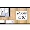 1K Apartment to Rent in Osaka-shi Tennoji-ku Floorplan