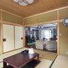 在吾妻郡草津町购买整栋 独栋住宅的 Japanese Room