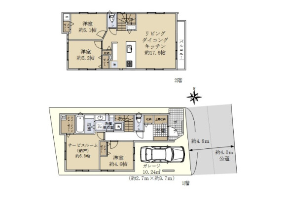 3SLDK House to Buy in Nakano-ku Floorplan