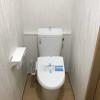 3K House to Buy in Sumida-ku Toilet