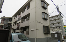 1K Mansion in Otecho - Ibaraki-shi