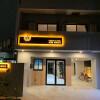 Whole Building Hotel/Ryokan to Buy in Taito-ku Exterior