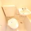 1R Apartment to Rent in Kawasaki-shi Miyamae-ku Interior
