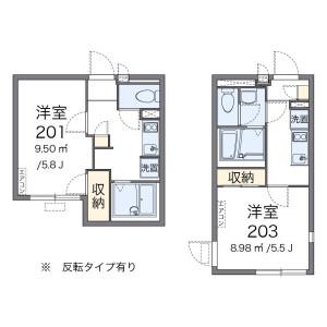 1K Mansion in Kokuryocho - Chofu-shi Floorplan