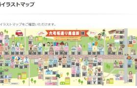 涩谷区本町-3LDK{building type}