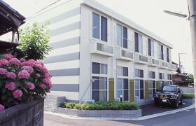 1K Apartment in Shimomabushicho - Kadoma-shi