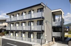 1K Mansion in Kabe - Hiroshima-shi Asakita-ku