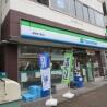 1LDK Apartment to Buy in Shinjuku-ku Convenience Store