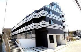 1LDK Mansion in Nakamagome - Ota-ku