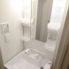 1K Apartment to Rent in Kawaguchi-shi Washroom