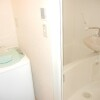 1K Apartment to Rent in Toyota-shi Bathroom