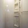 1R Apartment to Rent in Koto-ku Bathroom