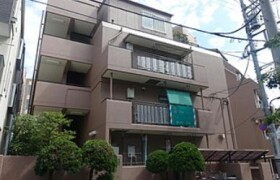 Whole Building {building type} in Kitaotsuka - Toshima-ku