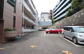 2LDK Mansion in Saginuma - Kawasaki-shi Miyamae-ku
