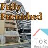 1K Apartment to Rent in Chiyoda-ku Exterior