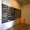 1R Apartment to Rent in Minato-ku Equipment