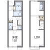 1LDK Apartment to Rent in Oamishirasato-shi Floorplan