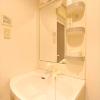 2DK Apartment to Rent in Edogawa-ku Washroom