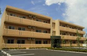 2LDK Mansion in Nara - Yokohama-shi Aoba-ku