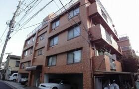 1LDK Mansion in Tamagawa - Ota-ku