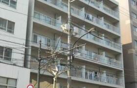 2DK Mansion in Takanawa - Minato-ku