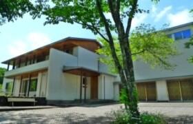 3LDK {building type} in Hotchi - Kitasaku-gun Karuizawa-machi