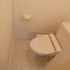2K Apartment to Rent in Meguro-ku Toilet
