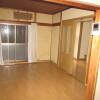 5K House to Buy in Sakai-shi Nishi-ku Living Room
