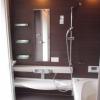 3LDK House to Rent in Suginami-ku Bathroom