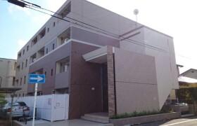 1LDK Mansion in Yamato higashi - Yamato-shi