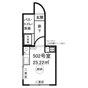 1R Mansion in Kudankita - Chiyoda-ku Floorplan