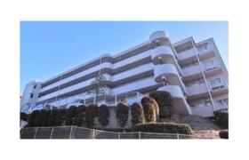 3LDK Mansion in Tsutsujigaoka - Yokohama-shi Aoba-ku