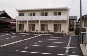1LDK Apartment in Unuma asahimachi - Kakamigahara-shi
