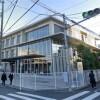 1R Apartment to Rent in Nakano-ku Surrounding Area