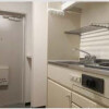 1R Apartment to Buy in Yokohama-shi Hodogaya-ku Kitchen